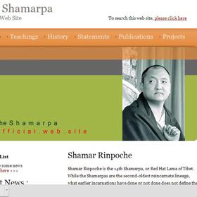Oficjalna strona J. Ś. 14-go Szamara Rinpocze